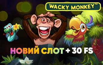 Новий слот  Wacky Monkey